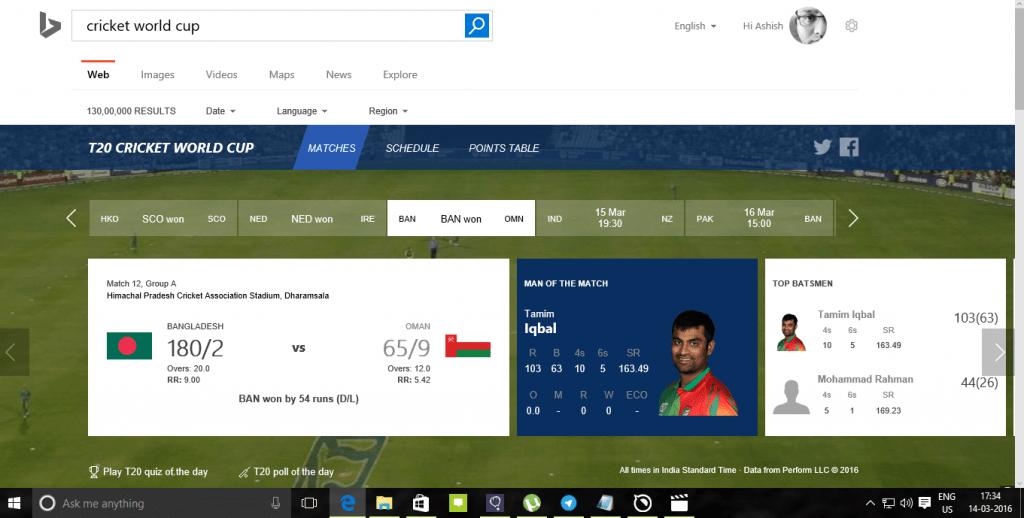 Bing Cricket World Cup