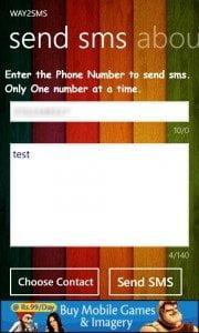 Send SMS Screen