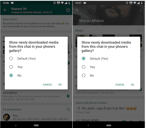 WhatsApp hide images from gallery