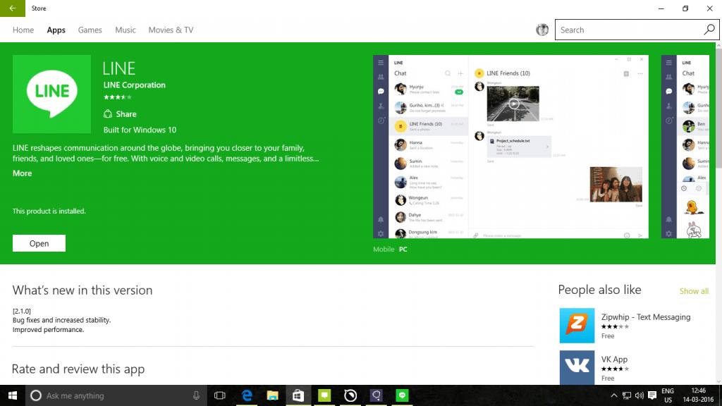 Windows 10 Universal App Line
